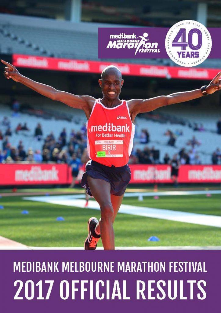 http://melbournemarathon.com.au/wp-content/uploads/2017/10/Melbourne-Marathon-2017-Results-Final-no-spreads_Page_01-724x1024.jpg