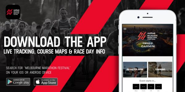 The 2018 app has landed